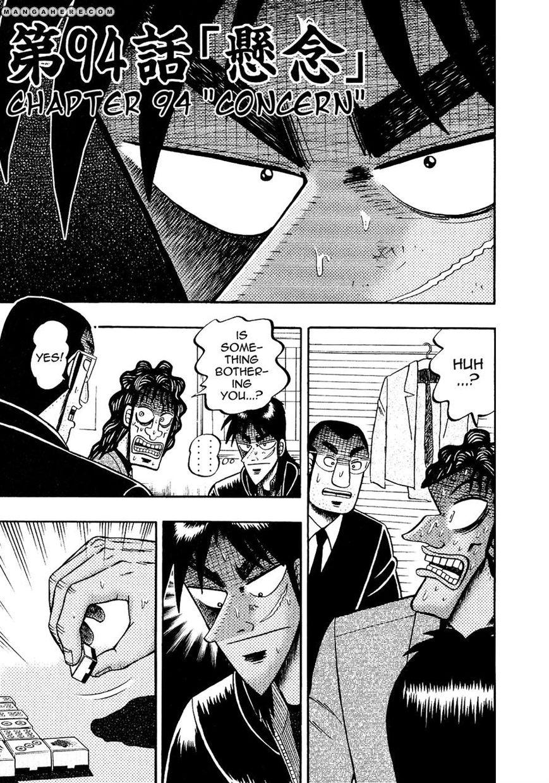 Tobaku Datenroku Kaiji 94 Page 1