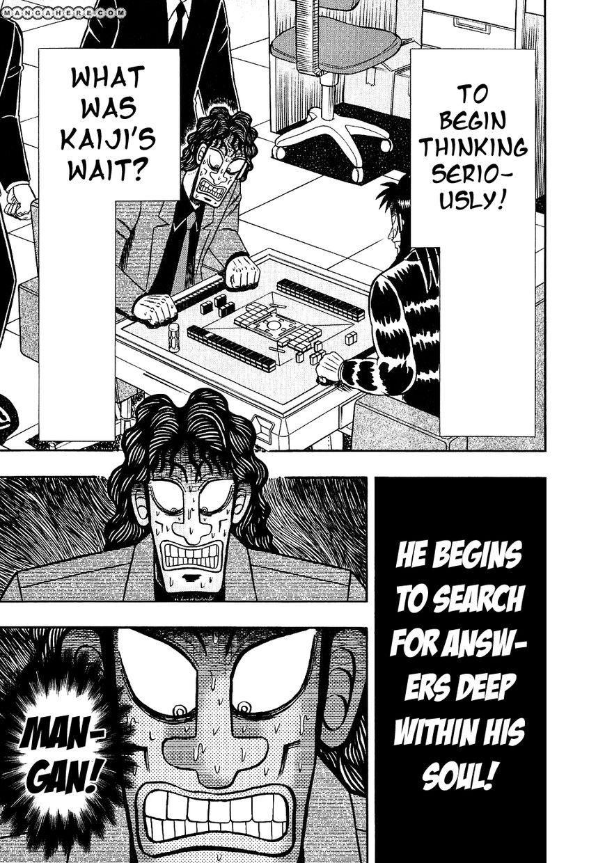 Tobaku Datenroku Kaiji 97 Page 3