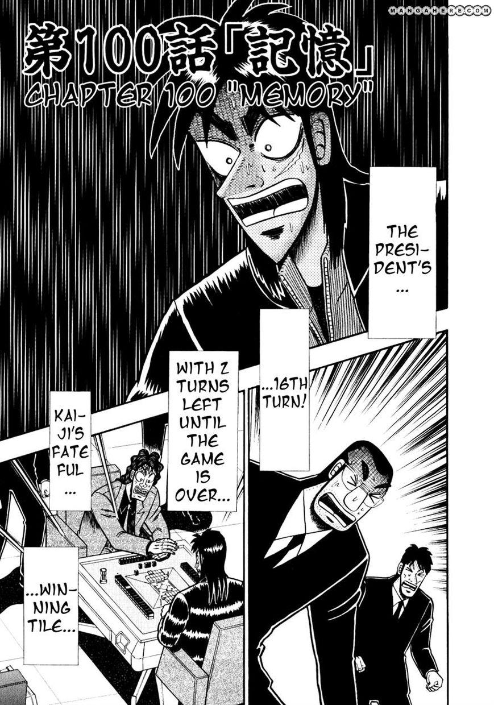 Tobaku Datenroku Kaiji 100 Page 1