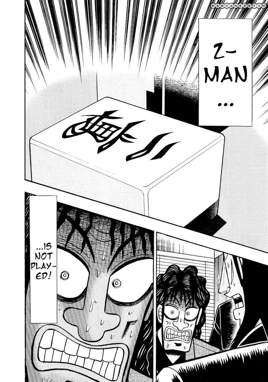 Tobaku Datenroku Kaiji 100 Page 2