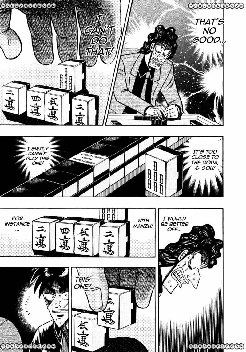 Tobaku Datenroku Kaiji 102 Page 3