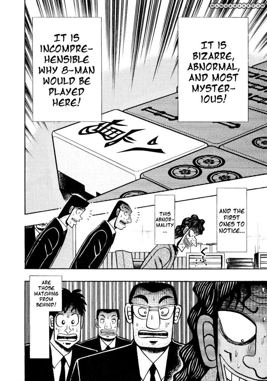 Tobaku Datenroku Kaiji 104 Page 2