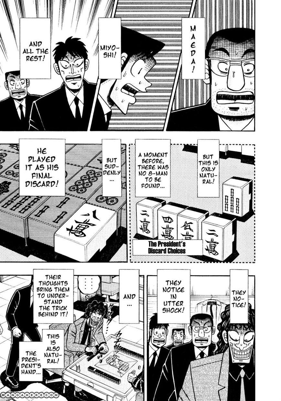 Tobaku Datenroku Kaiji 104 Page 3