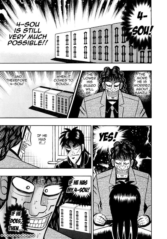 Tobaku Datenroku Kaiji 106 Page 5
