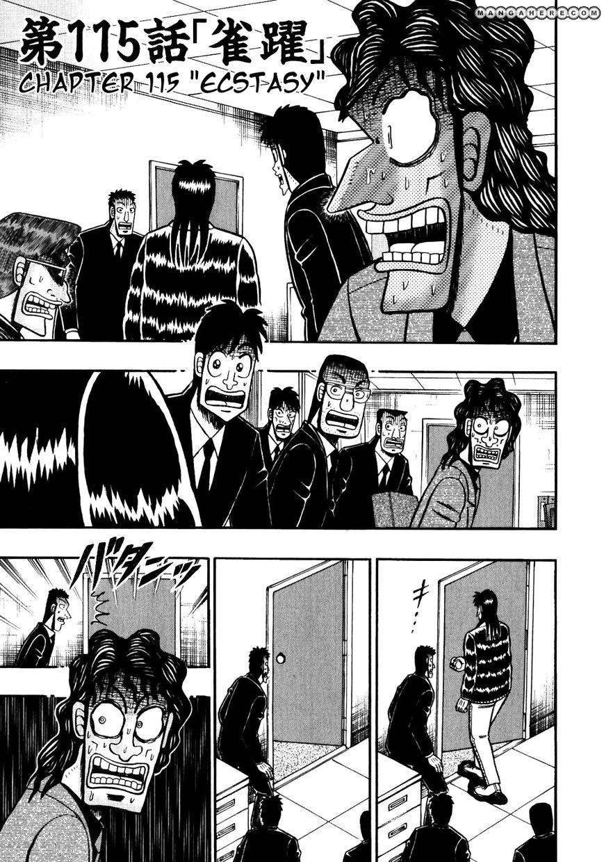 Tobaku Datenroku Kaiji 115 Page 1