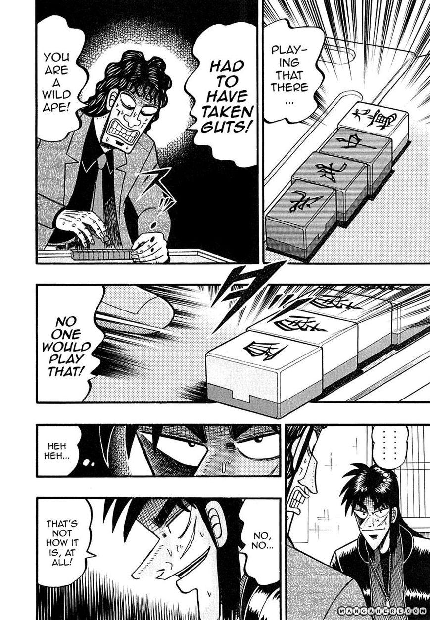 Tobaku Datenroku Kaiji 123 Page 2