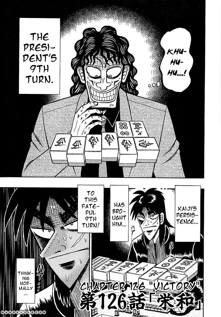 Tobaku Datenroku Kaiji 126 Page 1
