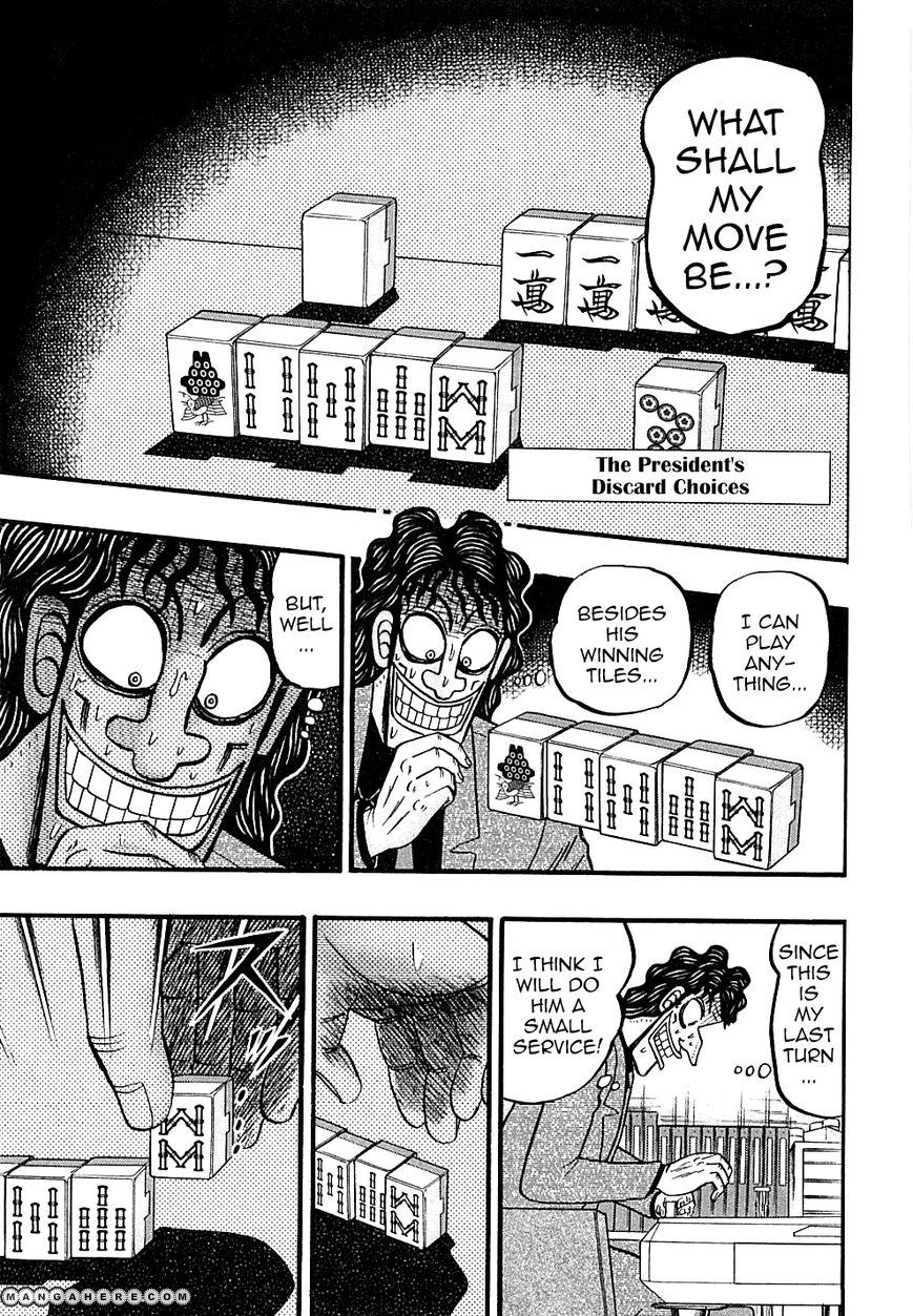 Tobaku Datenroku Kaiji 126 Page 3