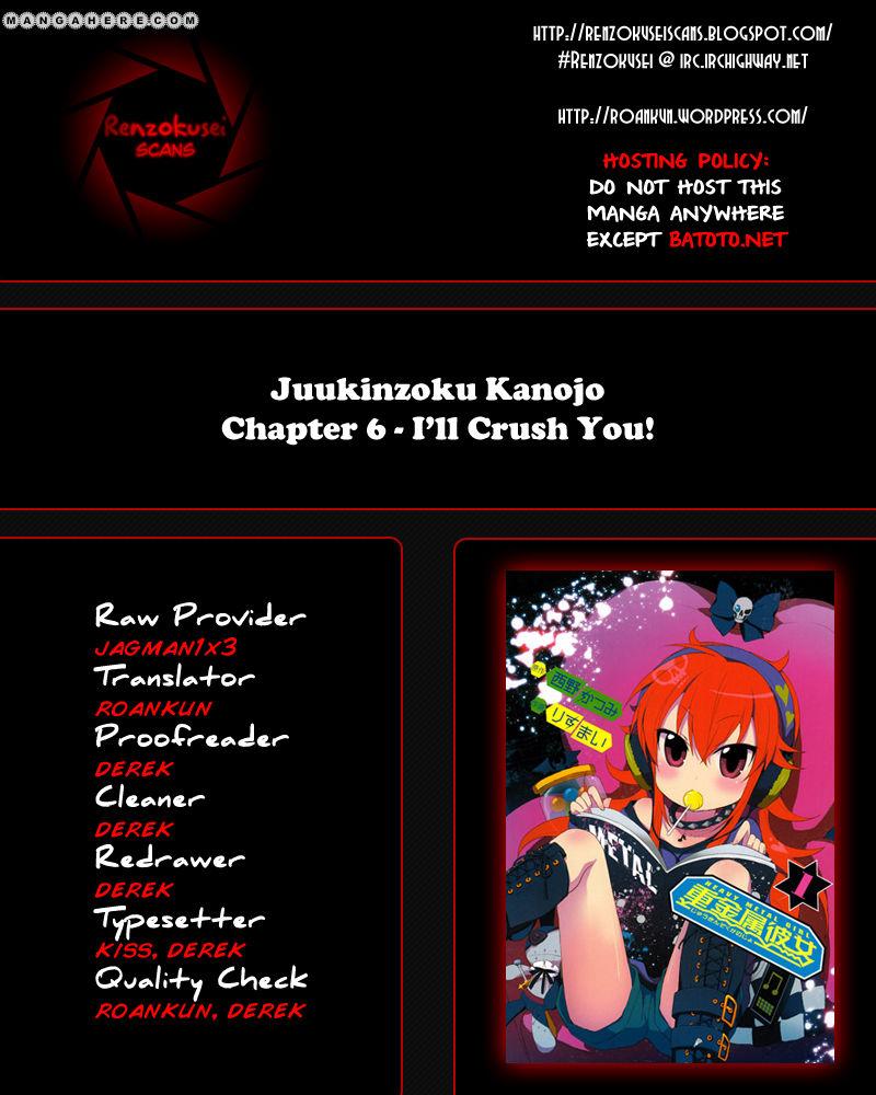 Juukinzoku Kanojo 6 Page 1
