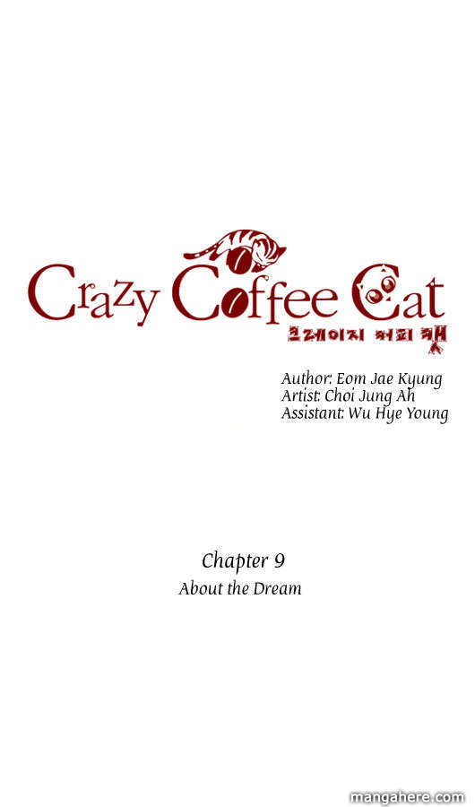 Crazy Coffee Cat 9 Page 2