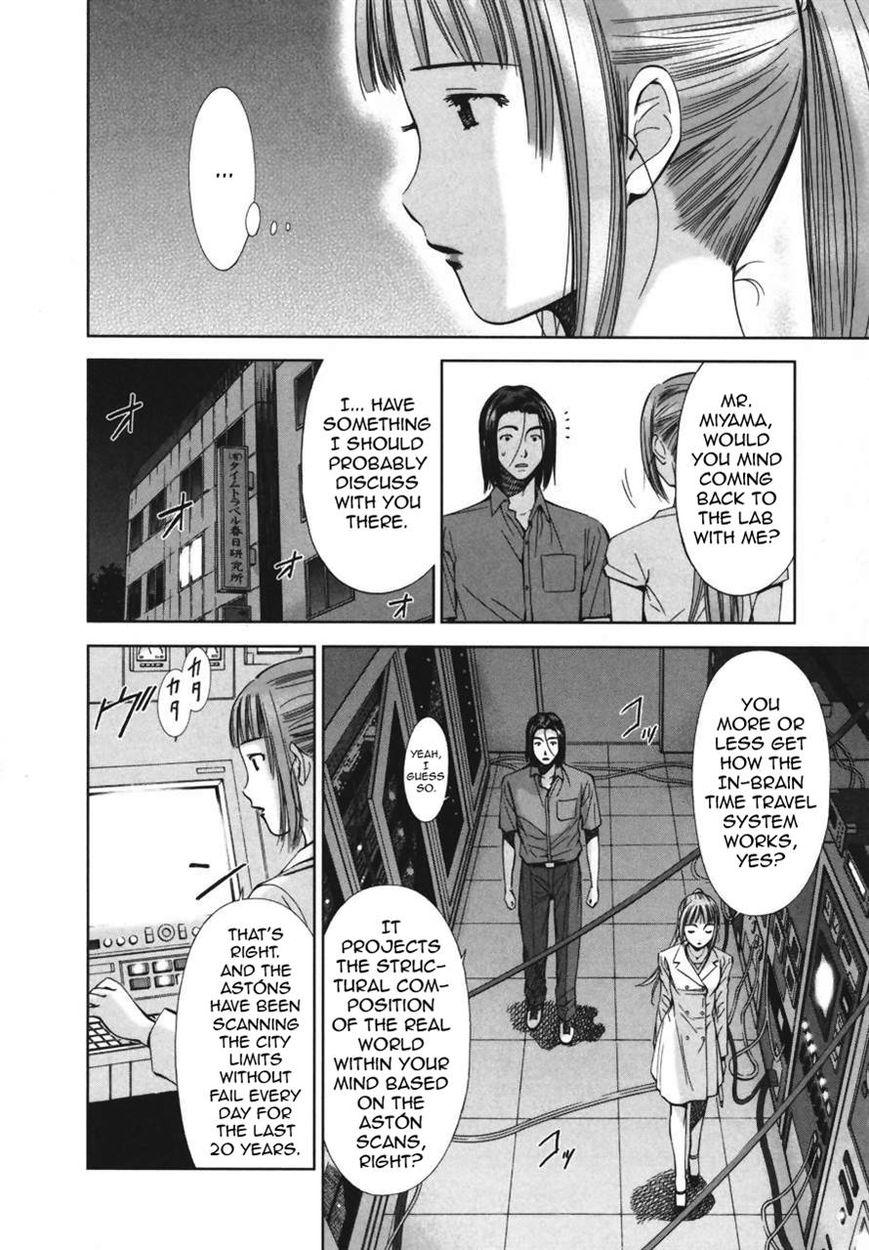 Kimi To Boku No Ashiato - Time Travel Kasuga Kenkyuusho 6 Page 2