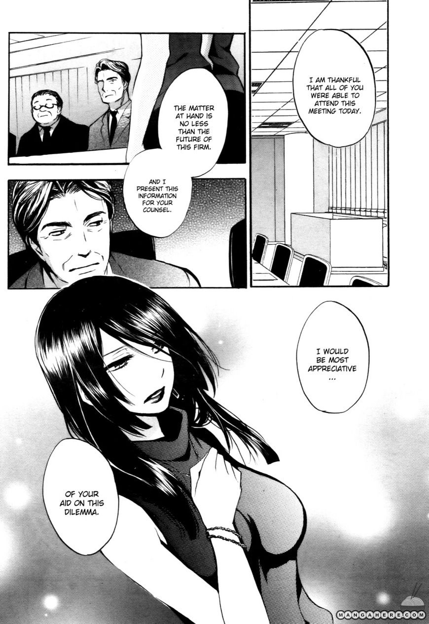 Velvet Kiss 27 Page 2