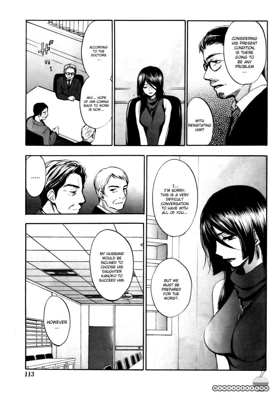 Velvet Kiss 27 Page 3