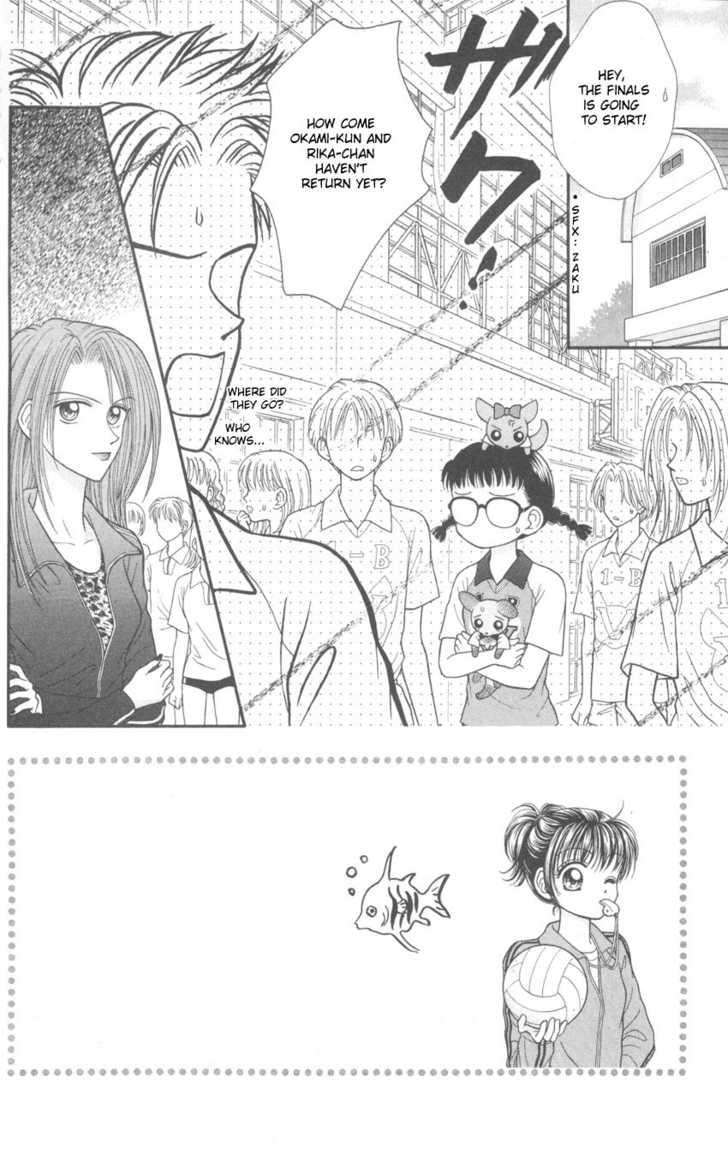 Seishun Shiteru Kai! 2 Page 2