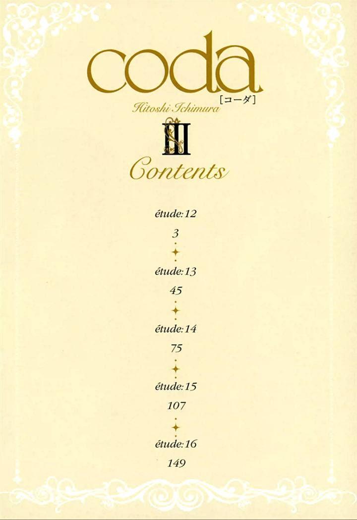 coda 12 Page 3