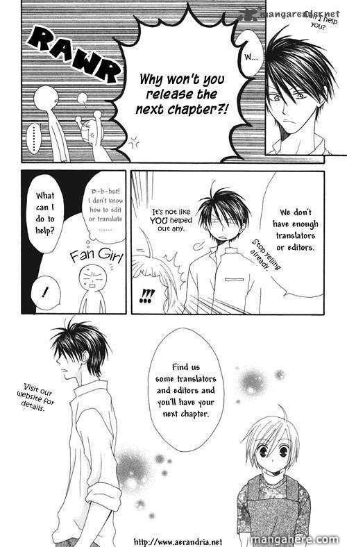 Onegai Sensei 2 Page 1