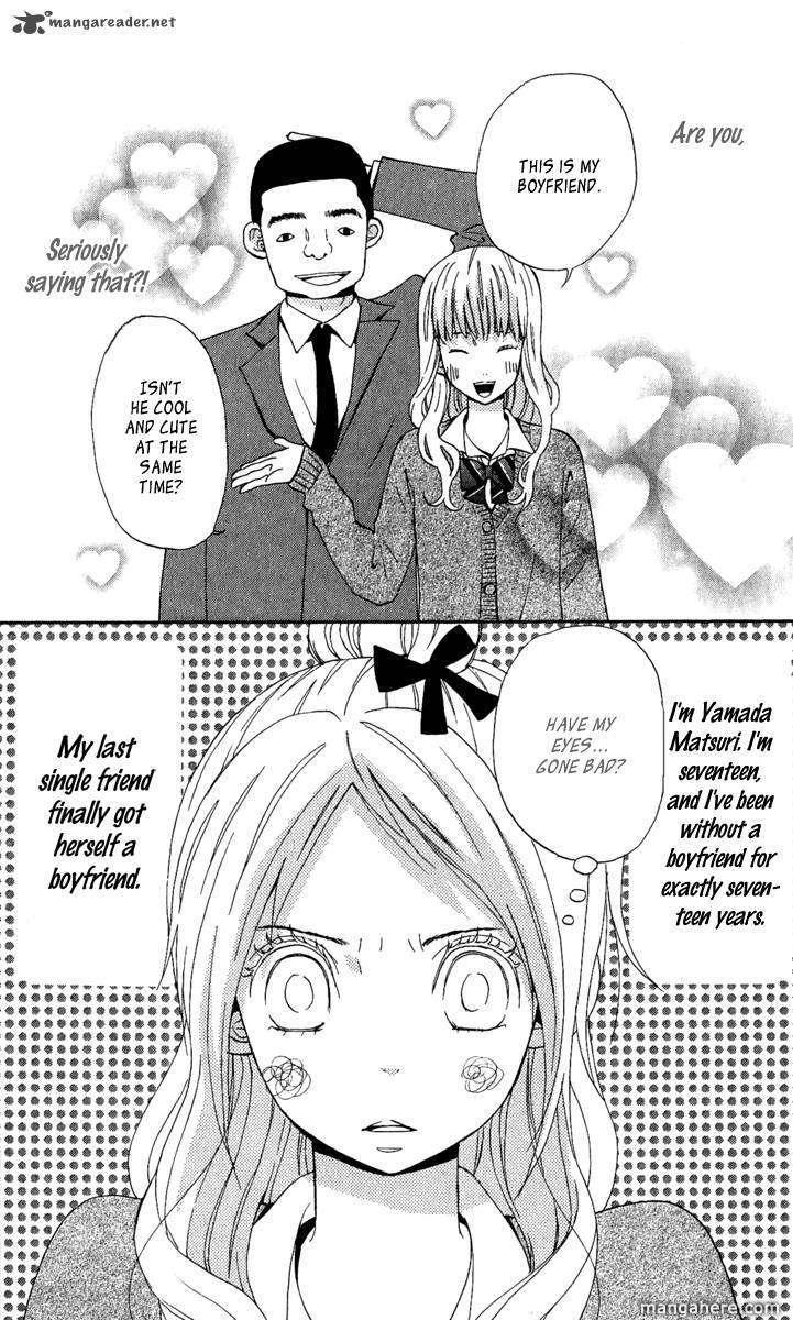 Onegai Sensei 3 Page 4
