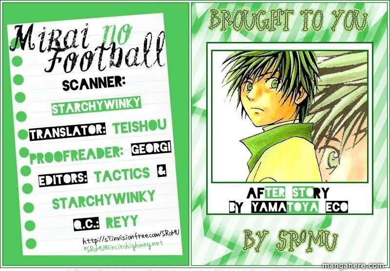Mirai No Football 5 Page 2