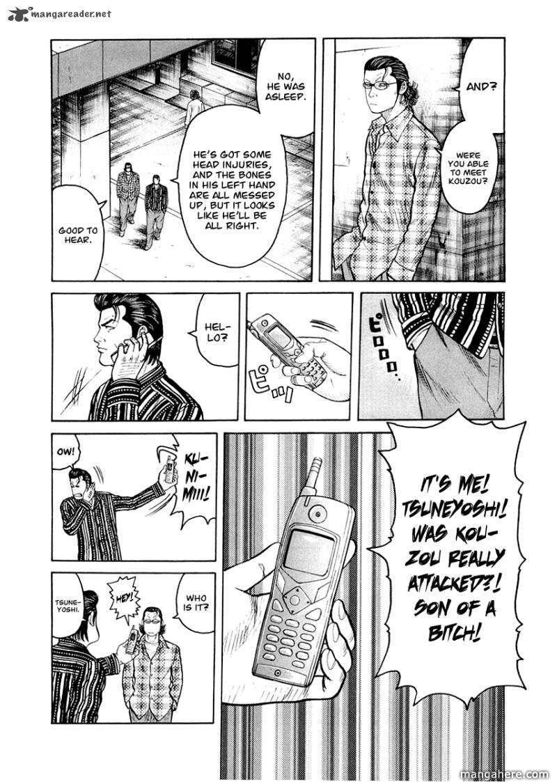 Qp Gaiden 3 Page 4