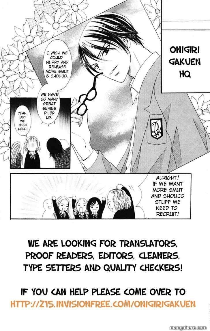 Mijuku Kajitsu 1 Page 1
