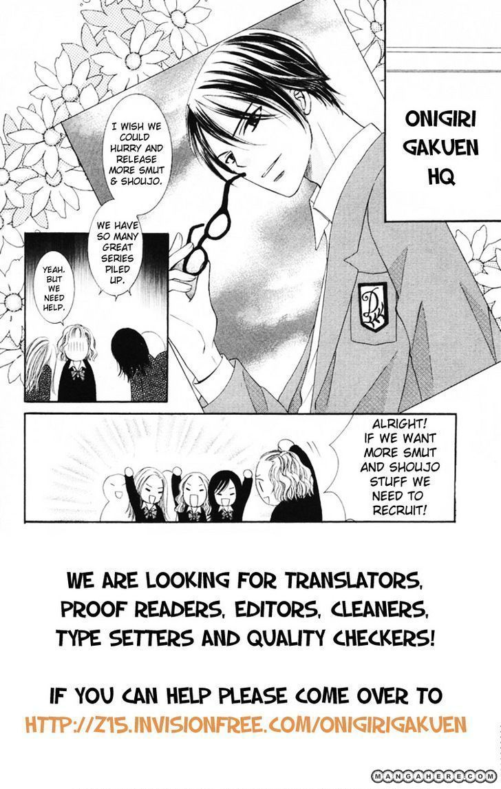Mijuku Kajitsu 3 Page 1