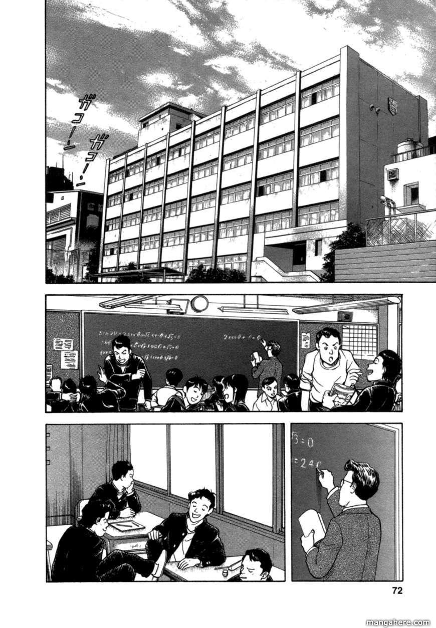 17 Sai (Kamata Youji) 3 Page 3