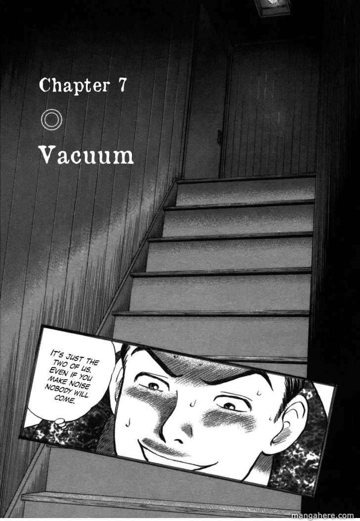 17 Sai (Kamata Youji) 7 Page 2