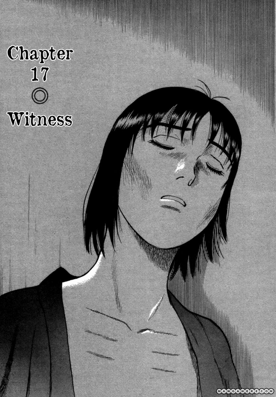 17 Sai (Kamata Youji) 17 Page 2