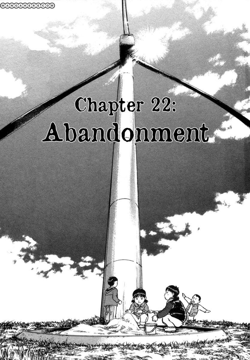 17 Sai (Kamata Youji) 22 Page 2