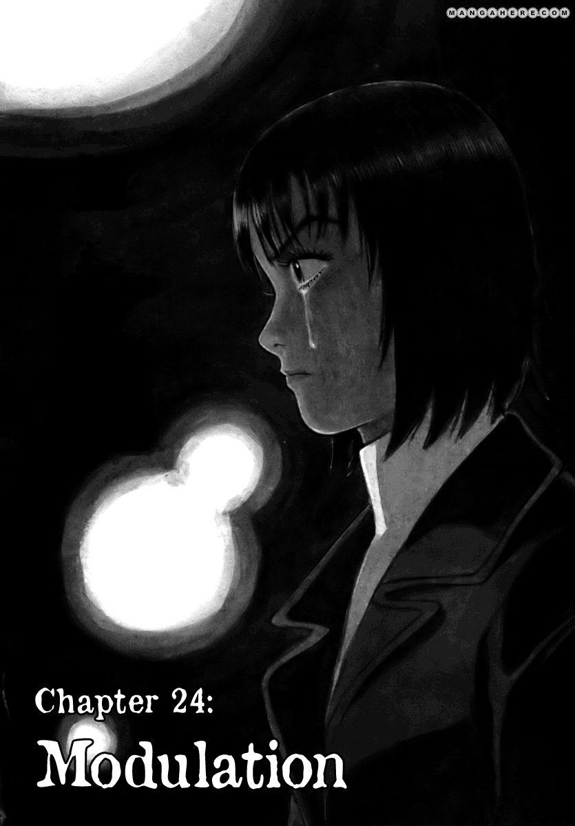 17 Sai (Kamata Youji) 24 Page 1