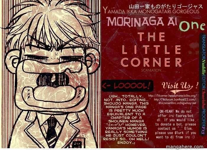 Yamada Ikka Monogatari Gorgeous 1 Page 1
