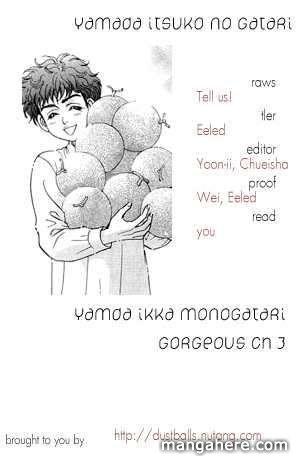 Yamada Ikka Monogatari Gorgeous 3 Page 1