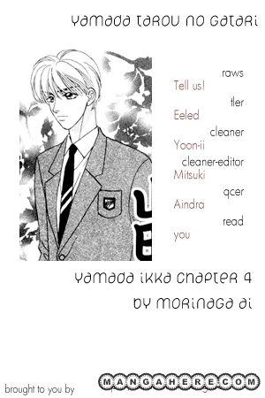 Yamada Ikka Monogatari Gorgeous 4 Page 1