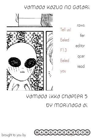 Yamada Ikka Monogatari Gorgeous 5 Page 1