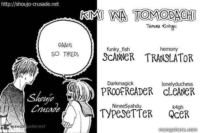 Kimi Wa Tomodachi 1 Page 1
