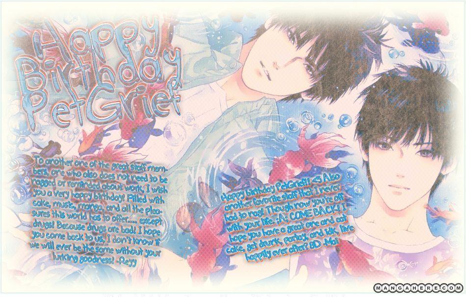 Go! Go! Heaven! 9 Page 1