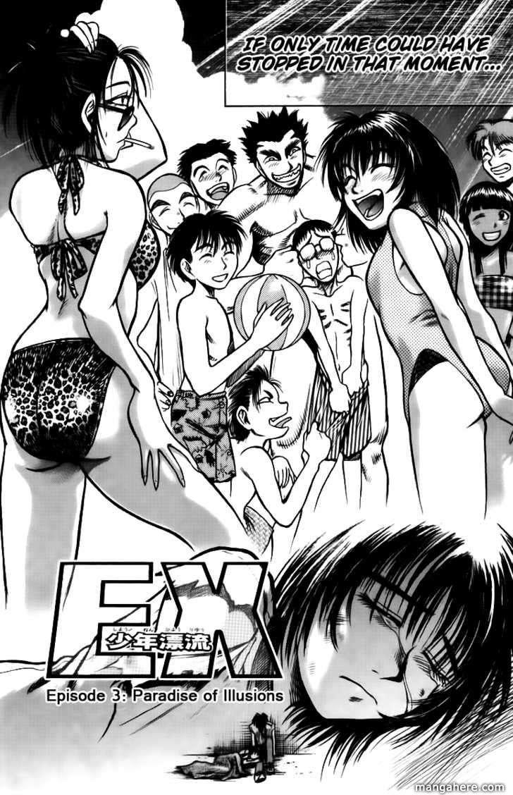 Ex Shounen Hyouryuu 3 Page 2