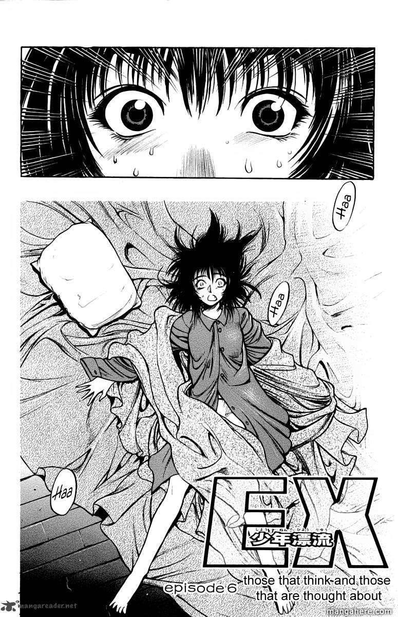 Ex Shounen Hyouryuu 6 Page 2