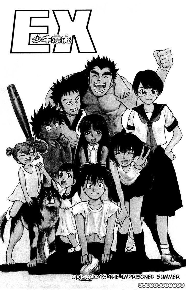 Ex Shounen Hyouryuu 13 Page 1