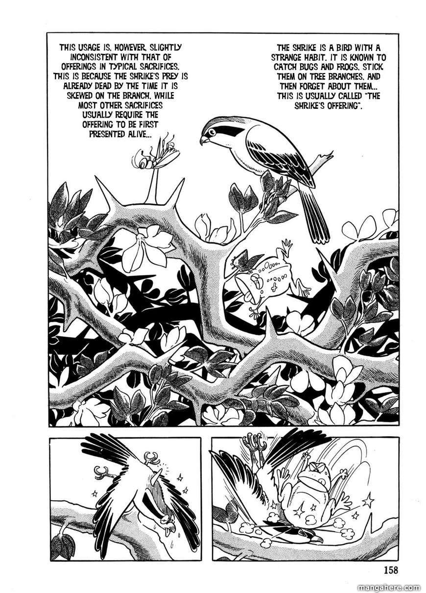 The Crater 6 Page 1
