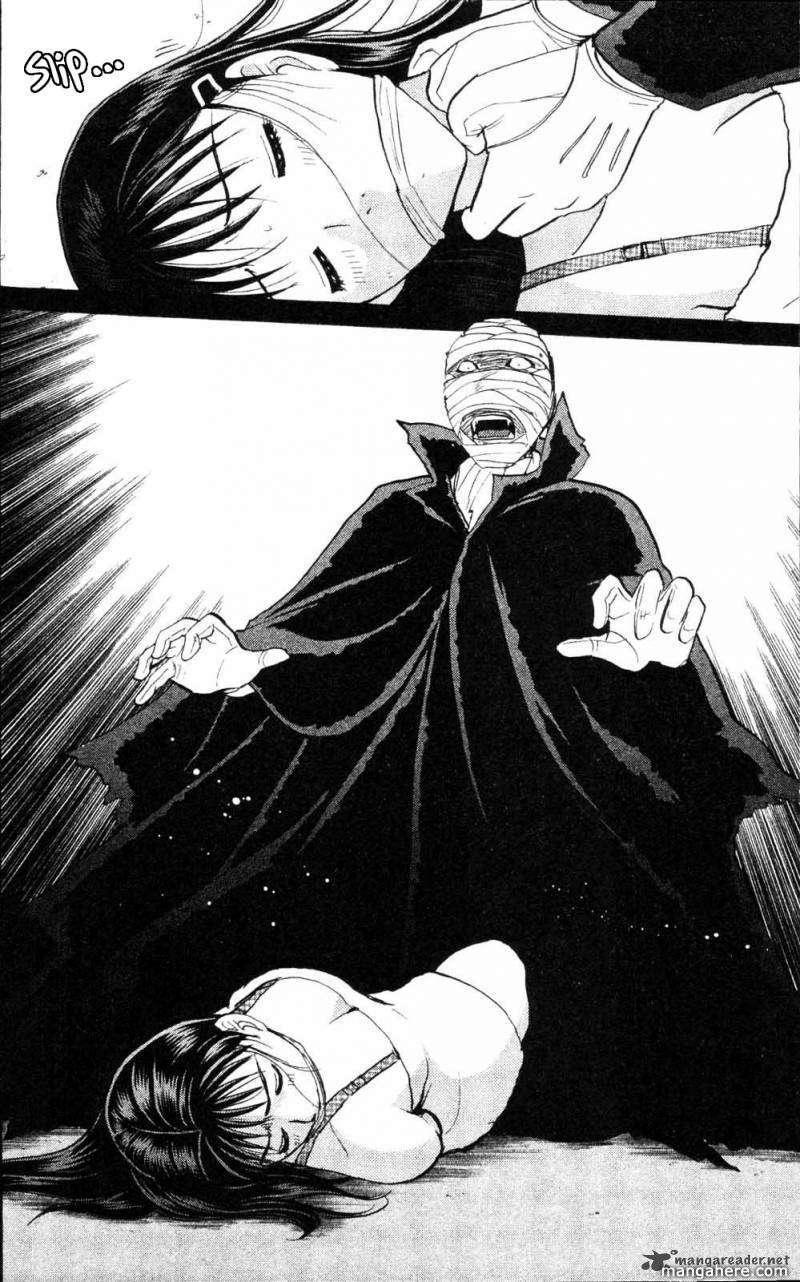 Kindaichi Case Files Legendary Vampire Murders 2 Page 2