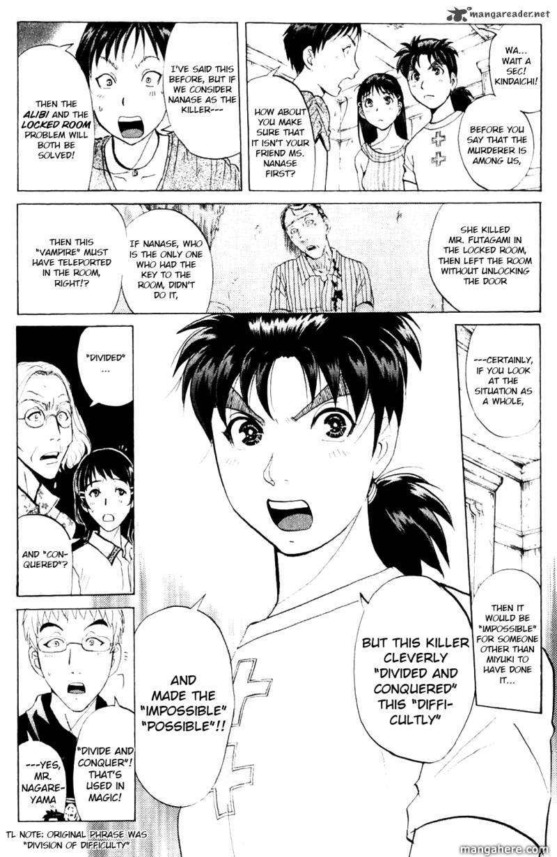 Kindaichi Case Files Legendary Vampire Murders 6 Page 2