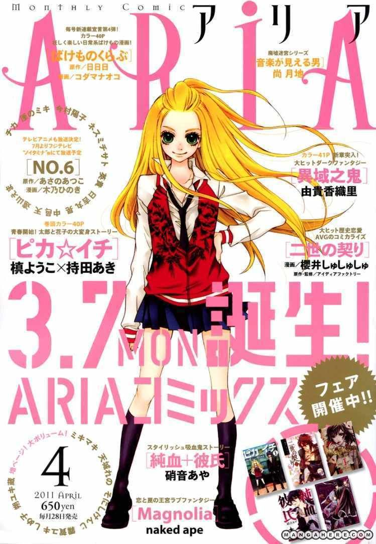 Pika Ichi 8 Page 2