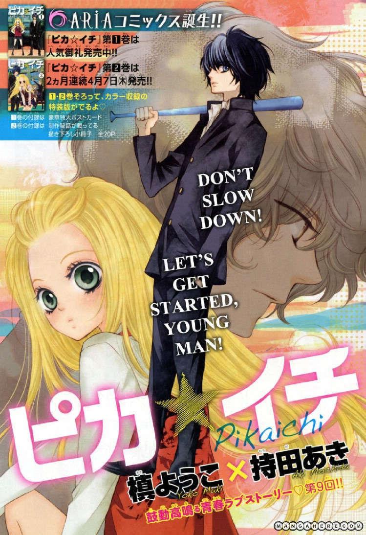 Pika Ichi 9 Page 2