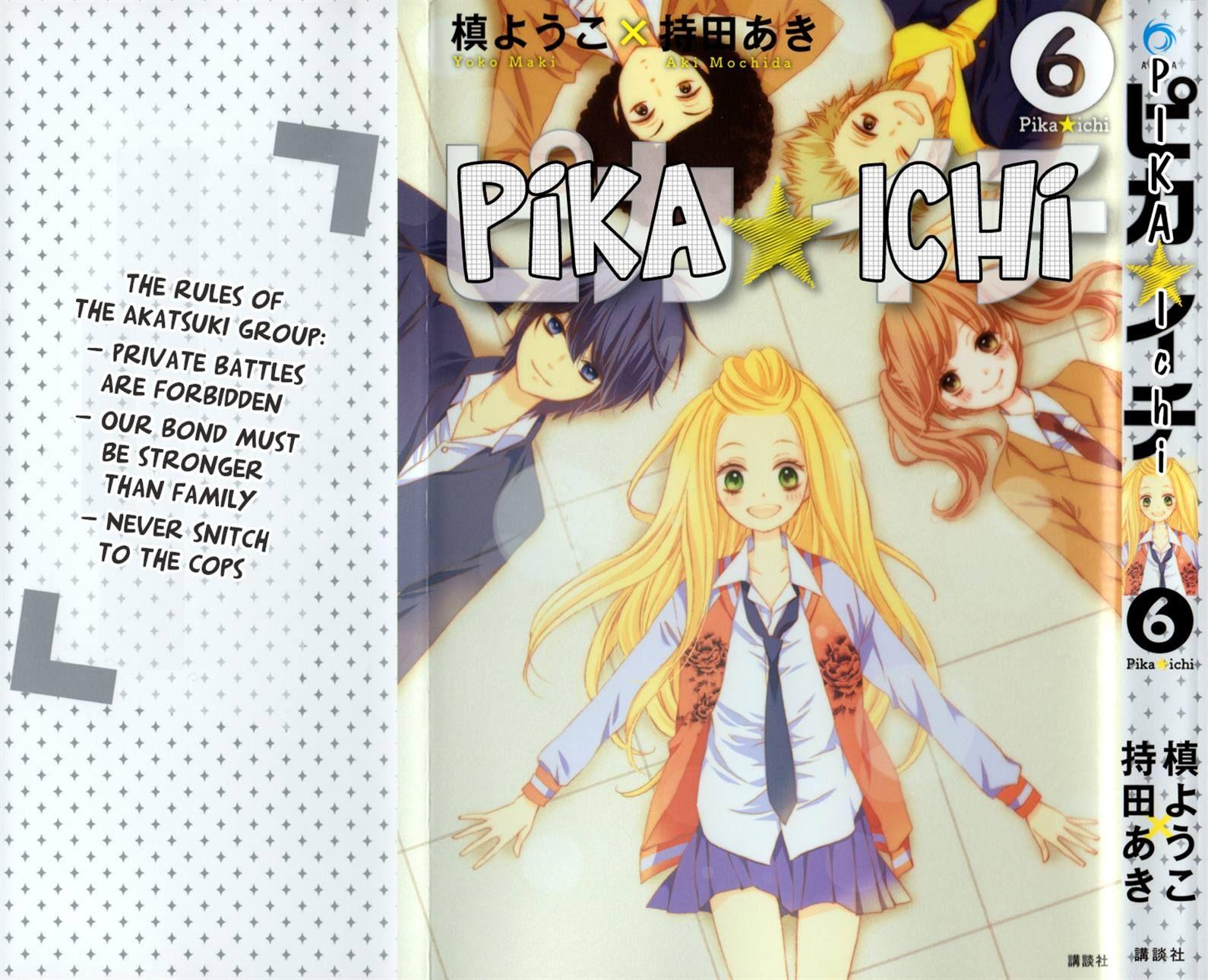 Pika Ichi 21.1 Page 2