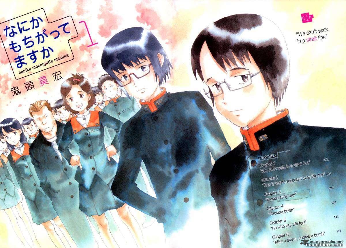 Nanika Mochigatte Masuka 2 Page 3