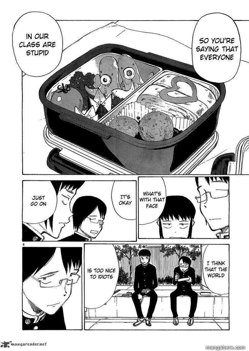 Nanika Mochigatte Masuka 9 Page 4