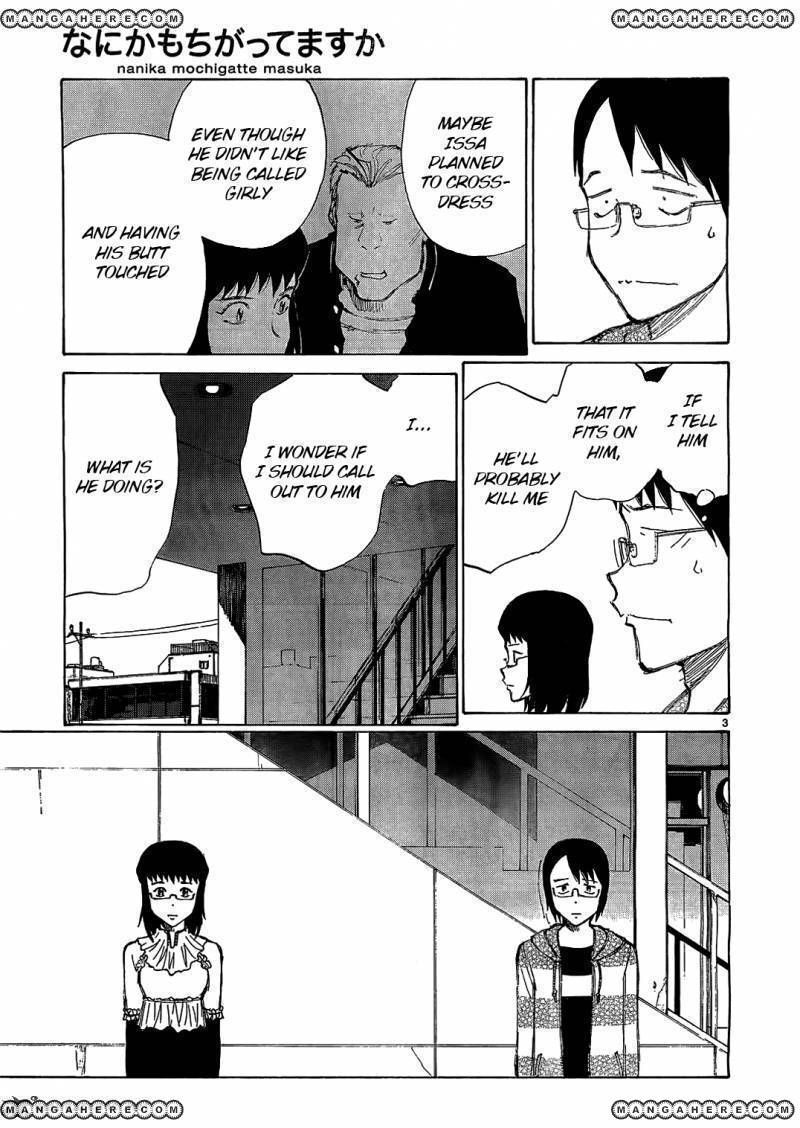 Nanika Mochigatte Masuka 11 Page 3