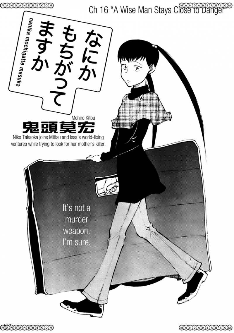 Nanika Mochigatte Masuka 16 Page 1