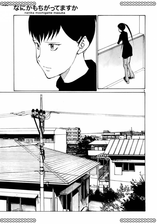 Nanika Mochigatte Masuka 16 Page 3